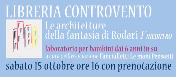 copertina-evento-architettura-bambini-rodari-1-pic-libreria-controvento-telese-copia